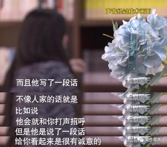 神吐槽:上海一40岁女子网恋6天被骗1660万,爱情诚可贵,理智价更高