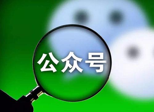 好搜seo軟件_有魚網:公眾號變現的方式以及推廣方法