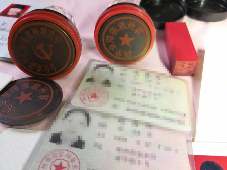 河南警察学院一副教授被前夫举报违纪,校纪委介入调查