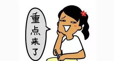 """【清晨答复】手下留情花似锦~ """"鲜花扮城"""" 亦伴你我!"""