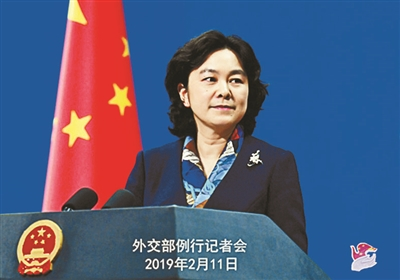 华春莹接任外交部新闻司司长