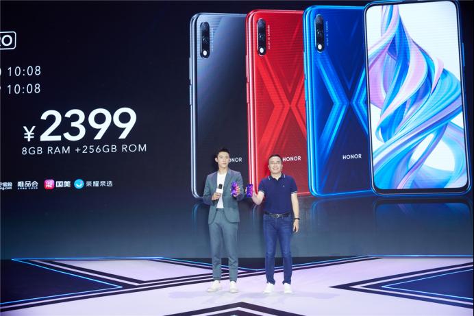 定价1399元起,荣耀9X依然实力派,同类型手机迎来挑战!