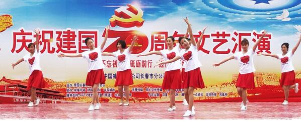 """吉林长春海迎社区举办""""庆建国70周年文艺汇演""""系列演出"""