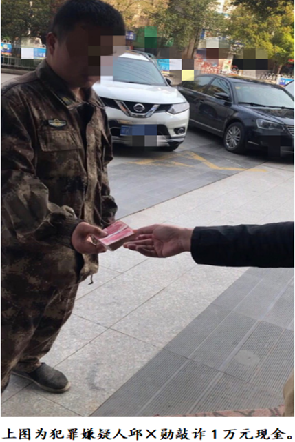 湖北應城:詆毀敲詐佳萊公司案嫌犯亟須嚴懲
