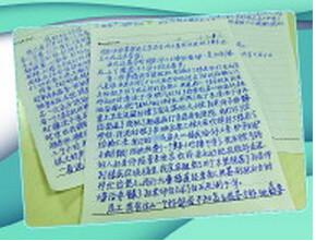 好邻居照顾多年 青岛一位87岁老太手写感谢信