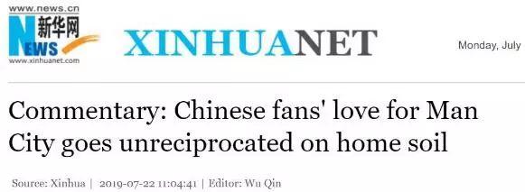 忍无否忍!新华网狠批英超冠军只为捞钱外国媒体连发答时机都没有瓜帅:作者还机发鼓蚂