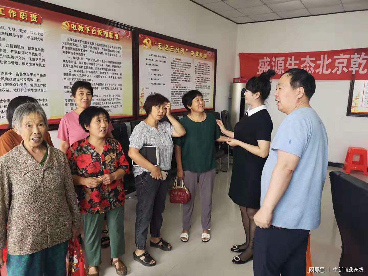 申请入驻 盛源生态北京乾盛博源科技有限公司赴河北省安平县扶贫