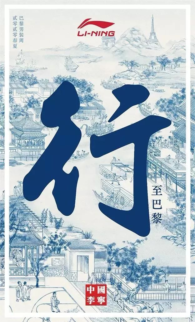 阿里云峰会·上海|袋鼠云遇上李宁,大数据+鞋服将擦出怎么样的火花?