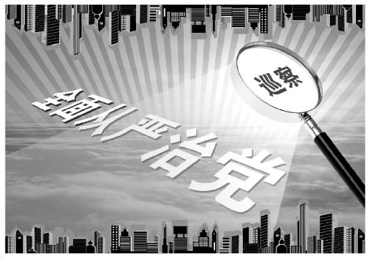 文学-免费yoqq浙江实力诗人——王成诗原创诗作选登yoqq资源(19)