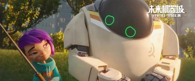"""动漫-免费yoqq这部动画片是国漫之光!怪力少女和她的机器人萌友""""无敌好看""""yoqq资源(1)"""
