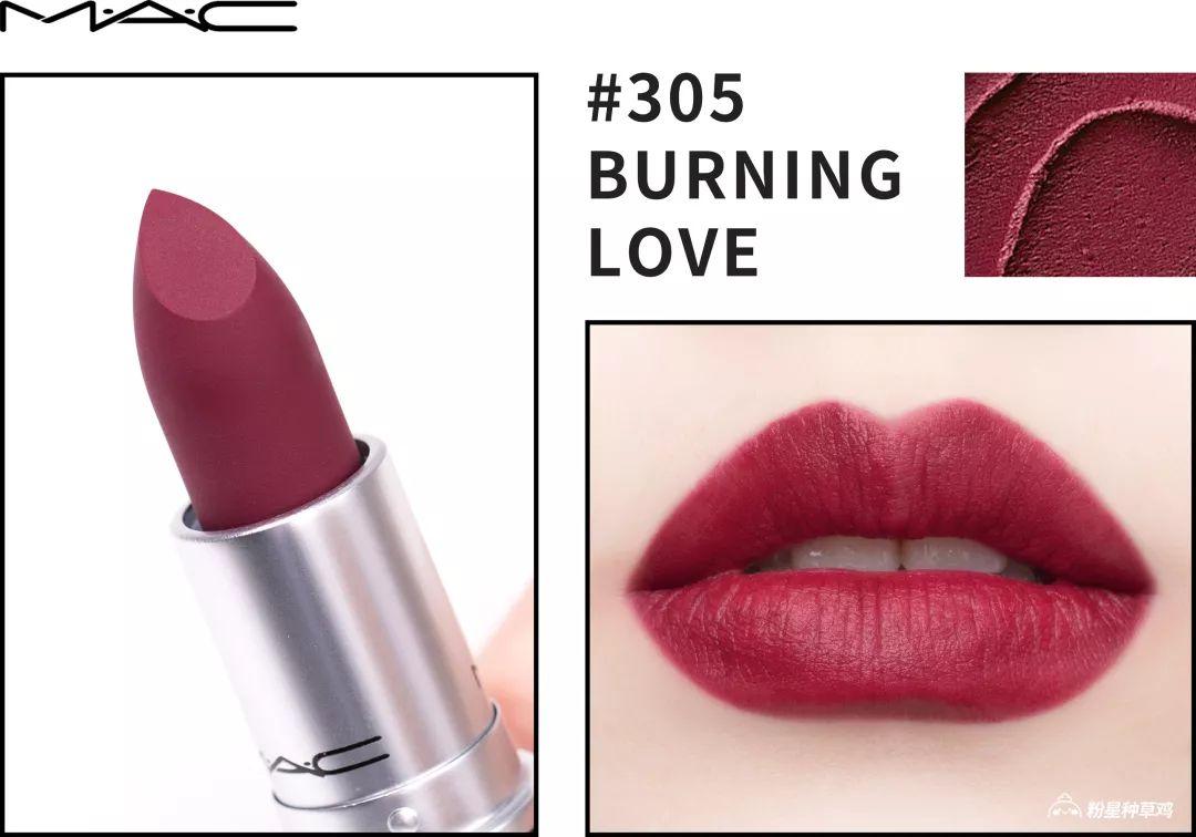 burning+love