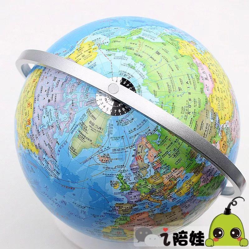 一套工具包(一本地理手绘读本,一张中国地理常用知识地图,一张世界