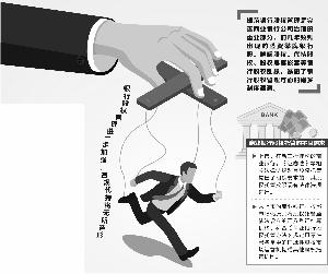 商业银行股权托管办法落地 违规代持将无所遁形_治理