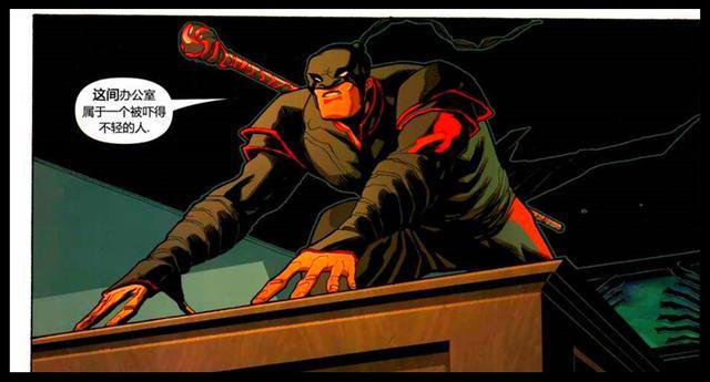 """动漫-免费yoqq漫威漫画:《上气》已改编,那这位漫威英雄""""美猴王""""你能接受吗?yoqq资源(5)"""