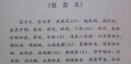 文学-不开心的年轻人,都靠什么找回快乐?(4)