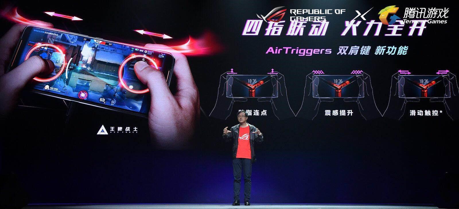 """游戏综合资讯-免费yoqq""""天生BUFF""""强势登场,ROG游戏手机2正式发布yoqq资源(7)"""