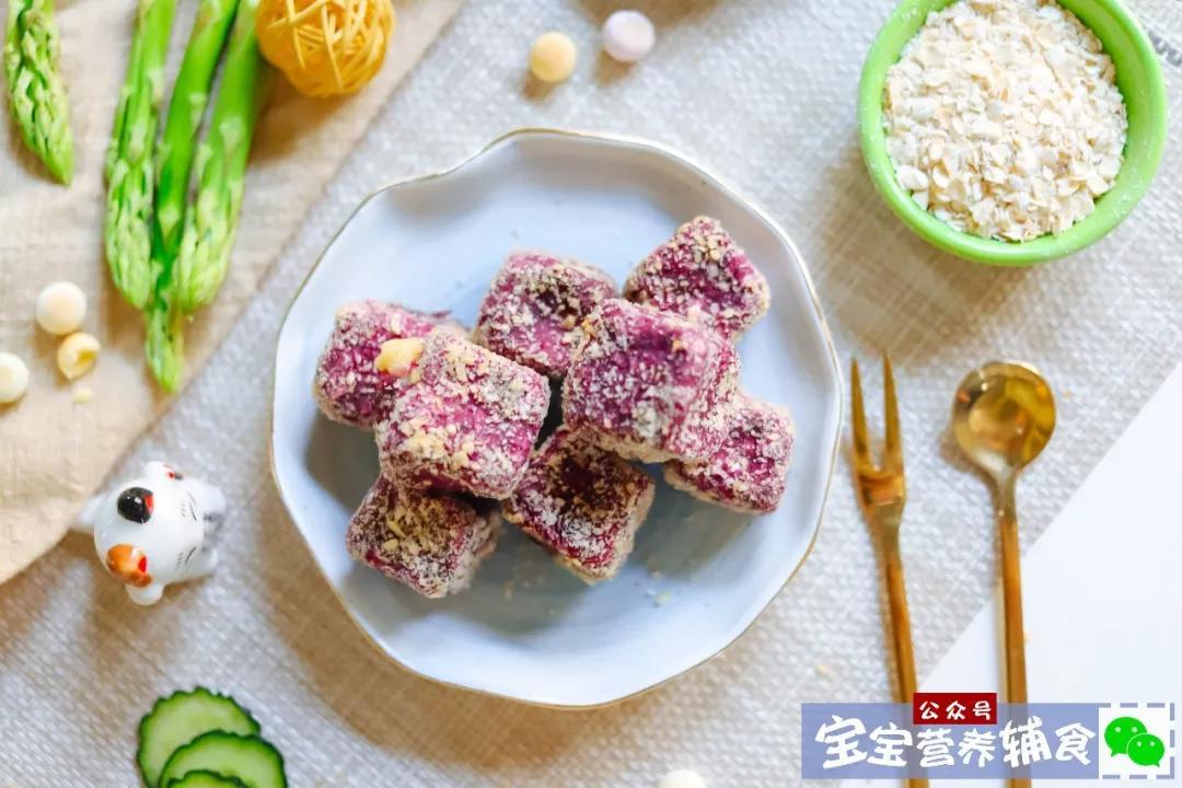 美食-免费yoqq紫薯爆浆燕麦方~宝宝辅食yoqq资源(3)