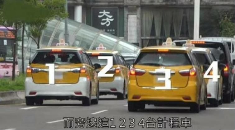 又遇私生飯!王源被四輛出租車追堵,上演現實版頭文字D太瘋狂