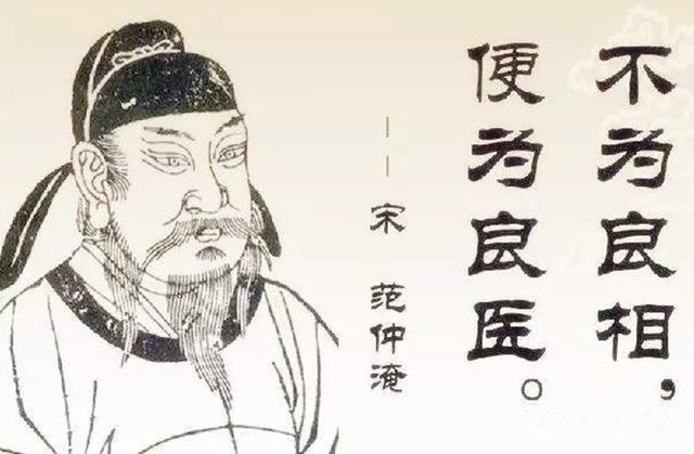 """此人被称""""清朝第一谏官"""",为了谏言他""""一日奏九本"""",成为传奇"""