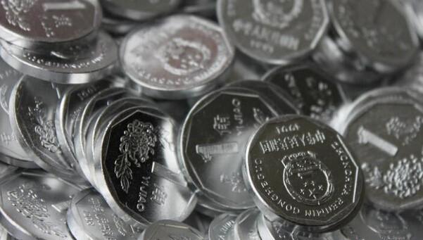 聚师网资讯:老师被投诉离职竟领到15000余枚硬币?