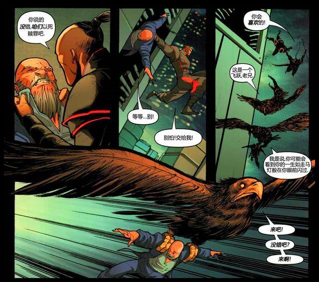 """动漫-免费yoqq漫威漫画:《上气》已改编,那这位漫威英雄""""美猴王""""你能接受吗?yoqq资源(7)"""