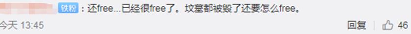 """""""港独分子""""在澳大利亚昆士兰大学进行集会 中国留学生高唱《义勇军进行曲》"""
