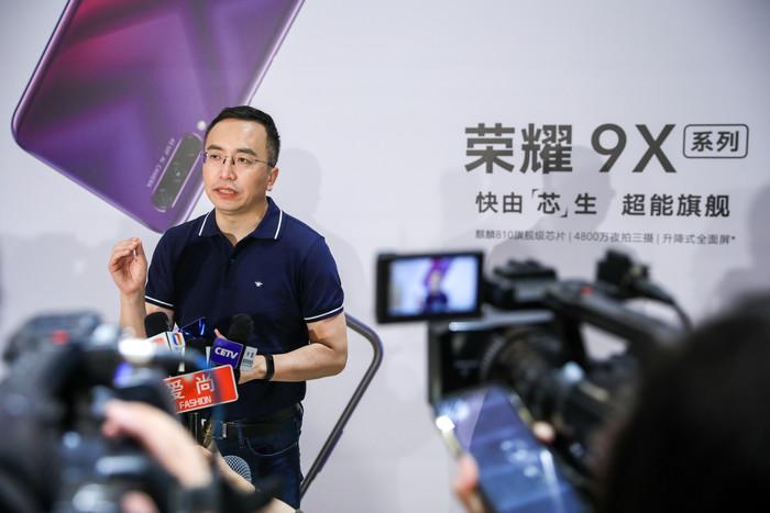 赵明:荣耀9X升级前所未有,第四季度将推5G手机