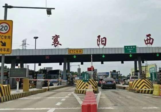 襄阳市有多少人口_襄阳 湖北省地级市 搜狗百科