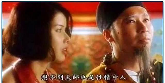 """""""养生""""忽悠横行大陆:骗子烧不尽,大师吹又生!"""
