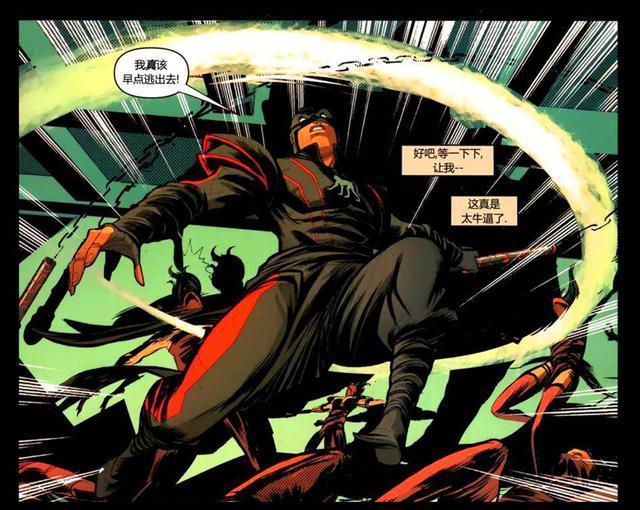 """动漫-免费yoqq漫威漫画:《上气》已改编,那这位漫威英雄""""美猴王""""你能接受吗?yoqq资源(6)"""