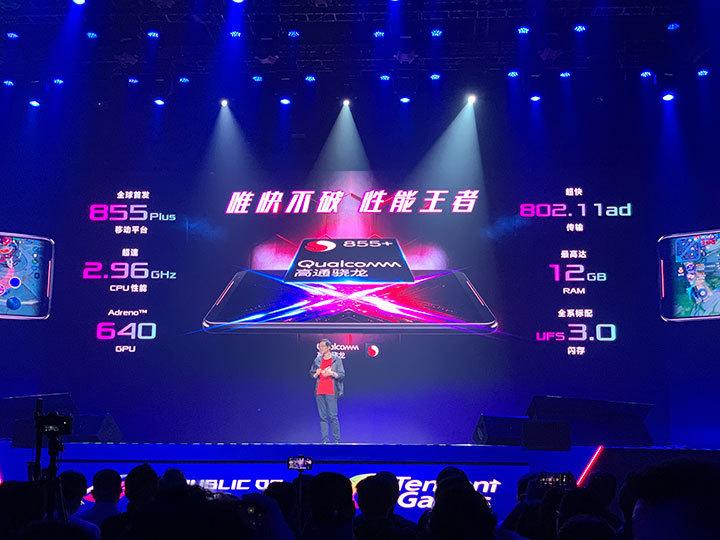 游戏综合资讯-免费yoqqROG游戏手机2发布:3499元起骁龙855 Plusyoqq资源(6)