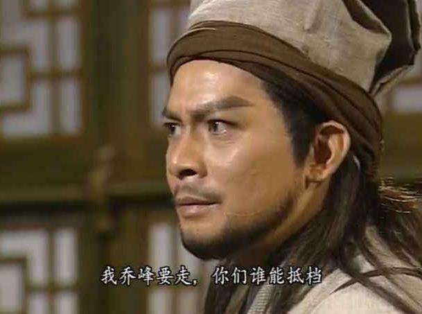 历史-专家发现乔峰墓地,官居辽国南院大王,可惜不会降龙十八掌(3)