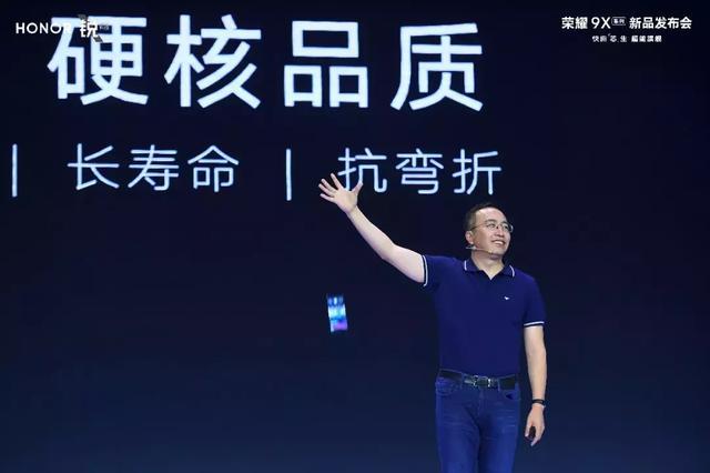 """荣耀赵明的这一首次表态,刷新了""""科技""""两字_绵阳网赚论坛"""