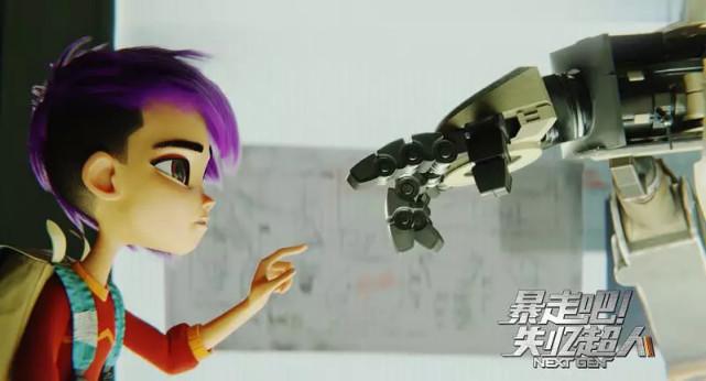 """动漫-免费yoqq这部动画片是国漫之光!怪力少女和她的机器人萌友""""无敌好看""""yoqq资源(2)"""