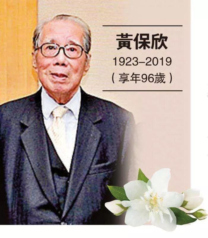 """悲痛!这位闽南人逝世!厦大毕业!被誉为香港""""塑胶原料大王"""""""