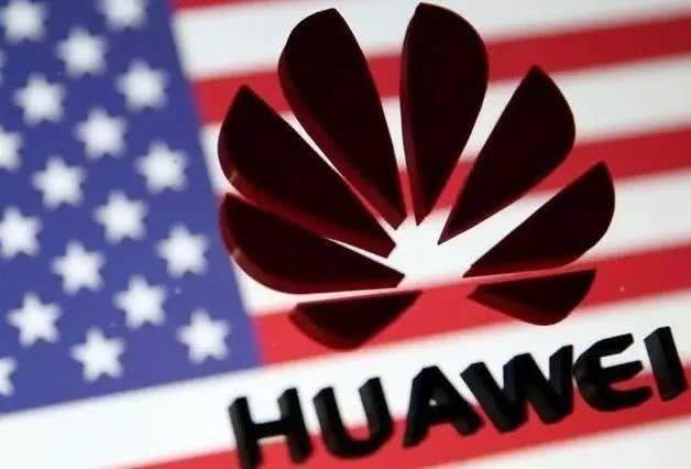 华为确认:美国子公司Futurewei将裁员600余人