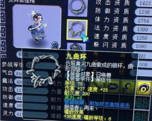 游戏综合资讯-免费yoqq梦幻西游:八个技能的终极二哈,5000R上架藏宝阁,一口让人绝望yoqq资源(3)