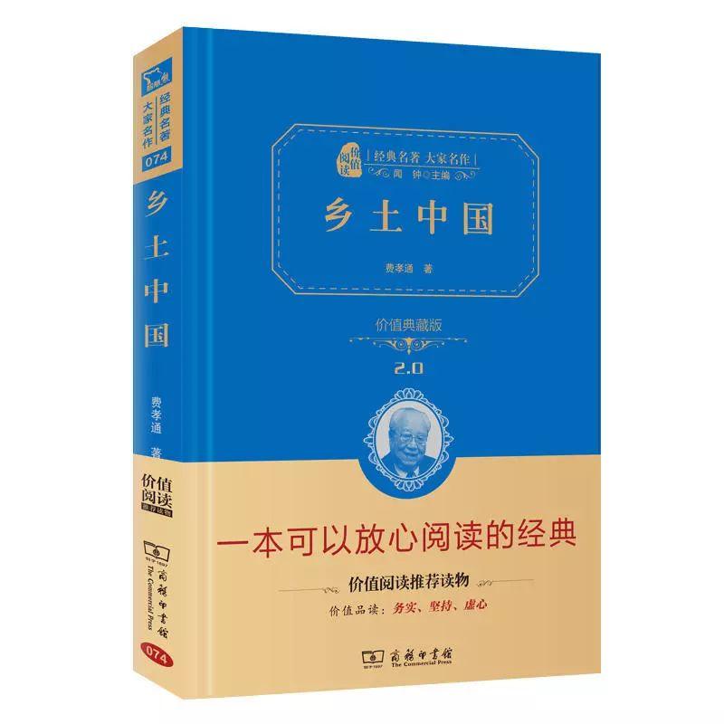 <b>暑假看完这5本经典书,孩子学习成绩不上去都难!</b>