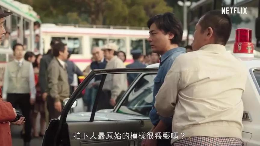 动漫-男人们会偷偷看的一部新剧,这部作品只有日本才拍得出来!(9)