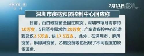 http://www.edaojz.cn/difangyaowen/182113.html
