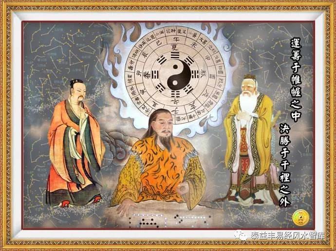 玄学家李亮德:请风水先生堪舆看风水时小心被巫师与伪大师所骗