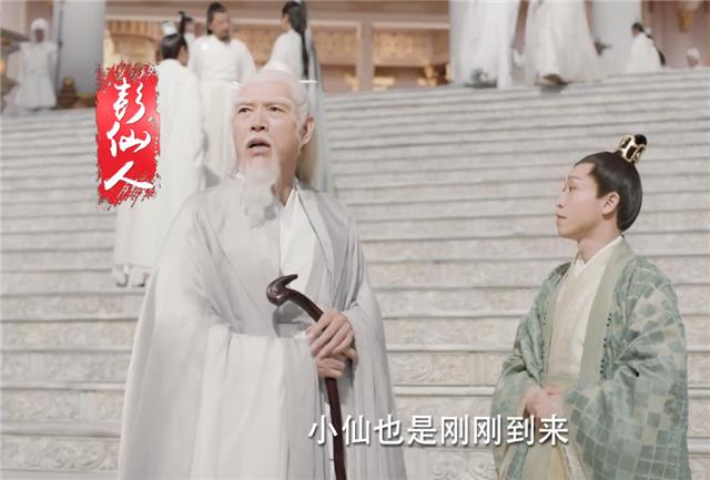 《宸汐缘》实力派云集:4位从《倚天屠龙记》穿越而来,能认出吗 作者: 来源:电影聚焦