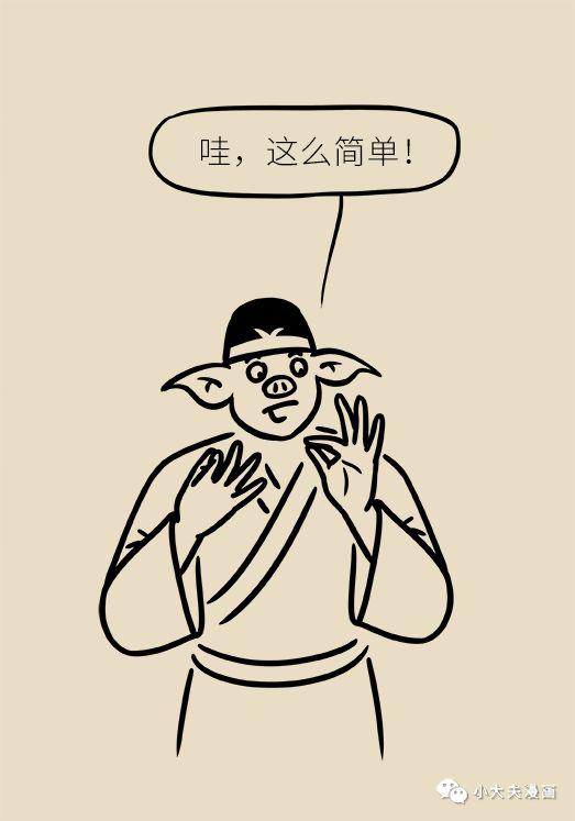 肏屄邪恶漫画_这套手指健康操