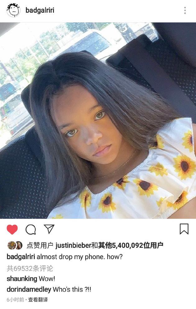 蕾哈娜社交网站上晒一女孩照片 并问网友是不是很像