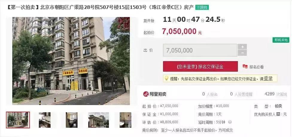 超低价买房?快来看看司法拍卖吧,太原等地数十套房在线等你选!