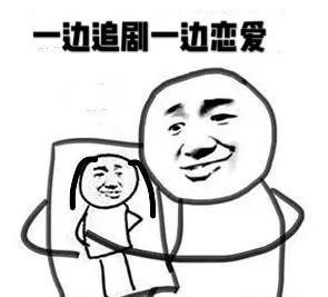 """动漫-""""云恋爱""""日常(下篇) 你的""""女朋友""""温情上线啦(12)"""