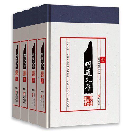 文学-龙江书院|家庭经典阅读书目推荐  (四)(2)
