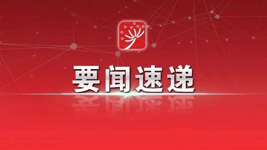 中央深改委审议通过《国家产教融合建设试点实施方案》