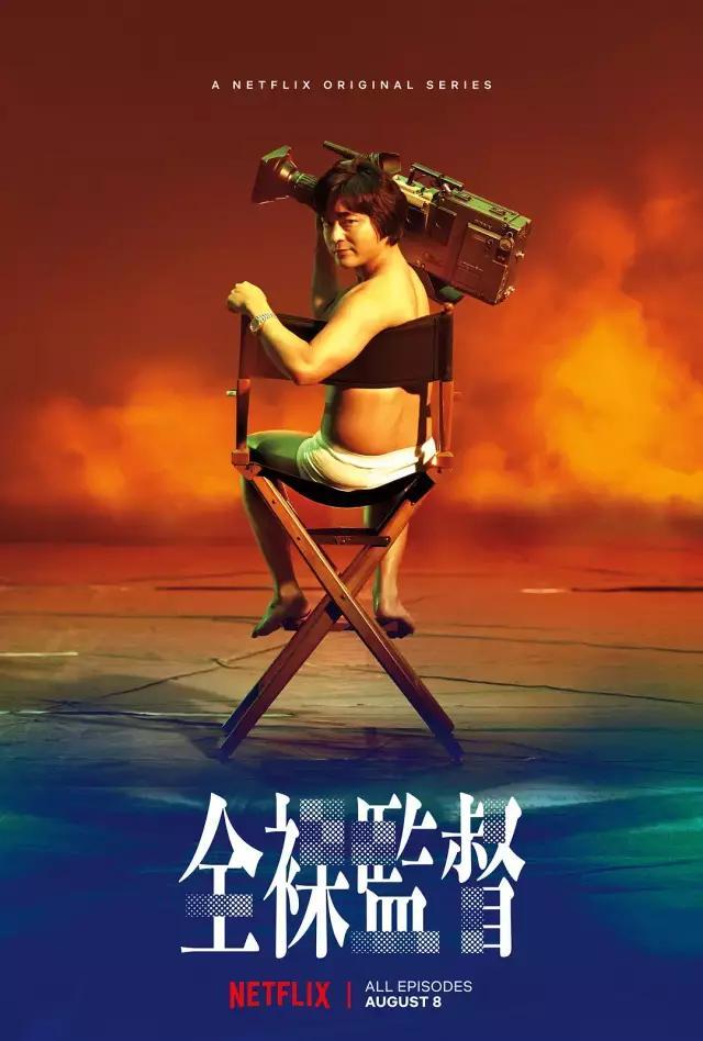 动漫-男人们会偷偷看的一部新剧,这部作品只有日本才拍得出来!(4)