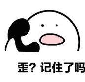 """传言称李小璐要复出 最近正在凹""""好妈妈""""人设"""